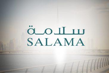 SALAMA Changes Trading Symbol at DFM